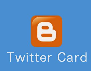 Blogger用 TwitterCard が通った時のOGPの設定を紹介します。(メモ記事です)