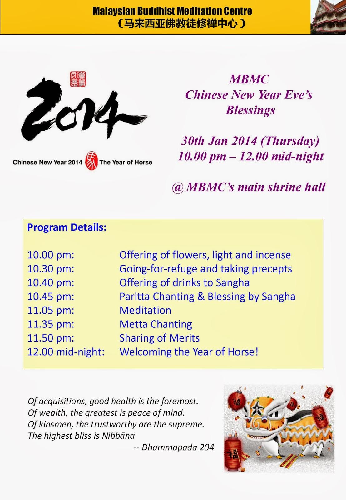 Malaysian Buddhist Meditation Centre: Chinese New Year Eve\'s ...