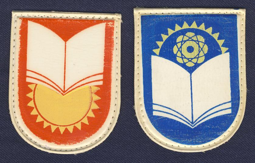 школьные логотипы: