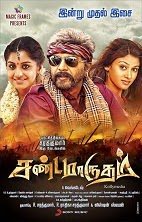 Watch Sandamarutham (2015) DVDScr Tamil Full Movie Watch Online Free Download
