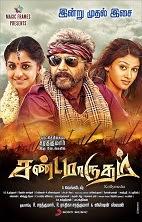 Watch Sandamarutham (2015) DVDScr Tamil Full Movie Watch Online Free Download