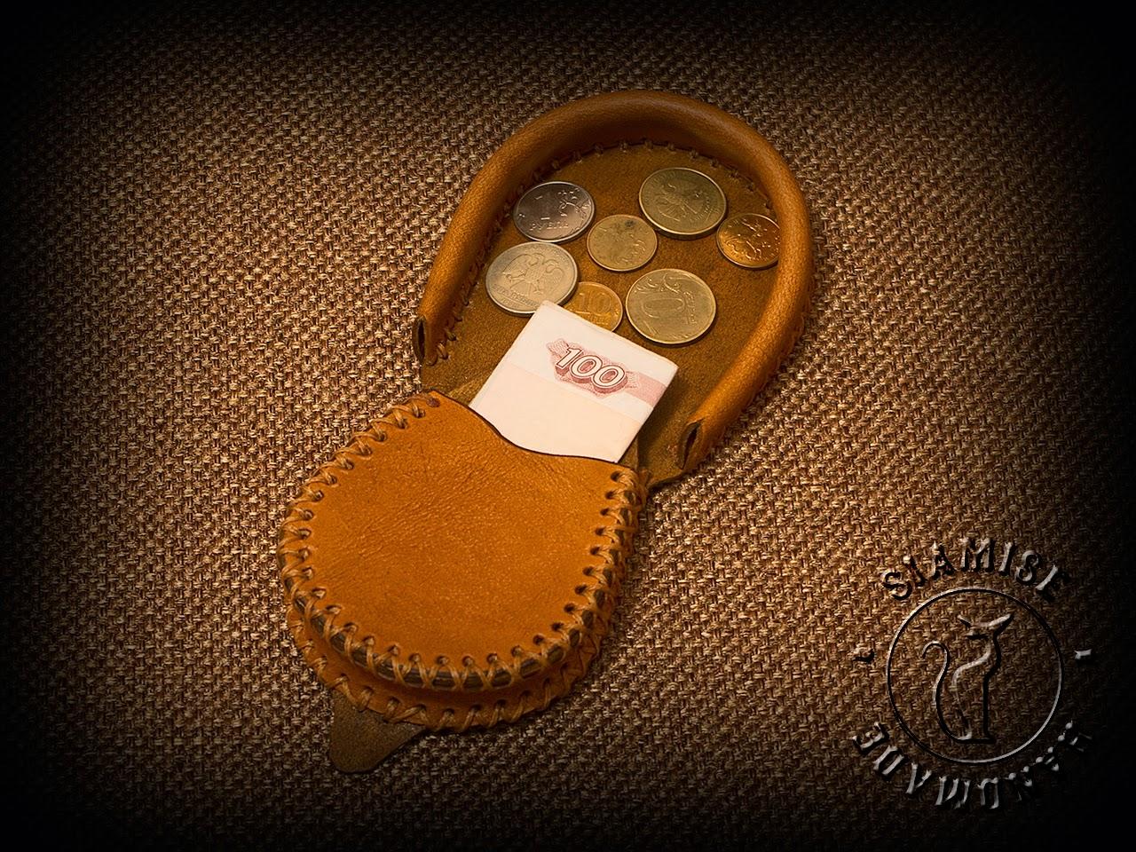 Монетница из кожи выкройки 9