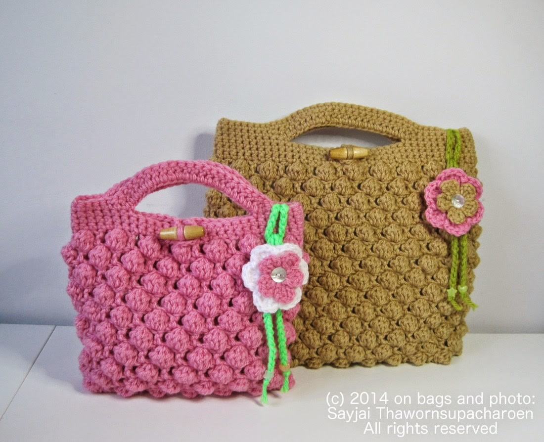 Bobble Bag Crochet Pattern In 2 Sizes Sayjai Amigurumi Crochet