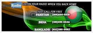 Hear to streaming global broadcast radio & audio on any cell phone in USA with a dedicated US phone number