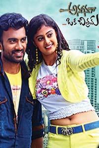 Watch Anaganaga Oka Chitram (2015) DVDScr Telugu Full Movie Watch Online Free Download