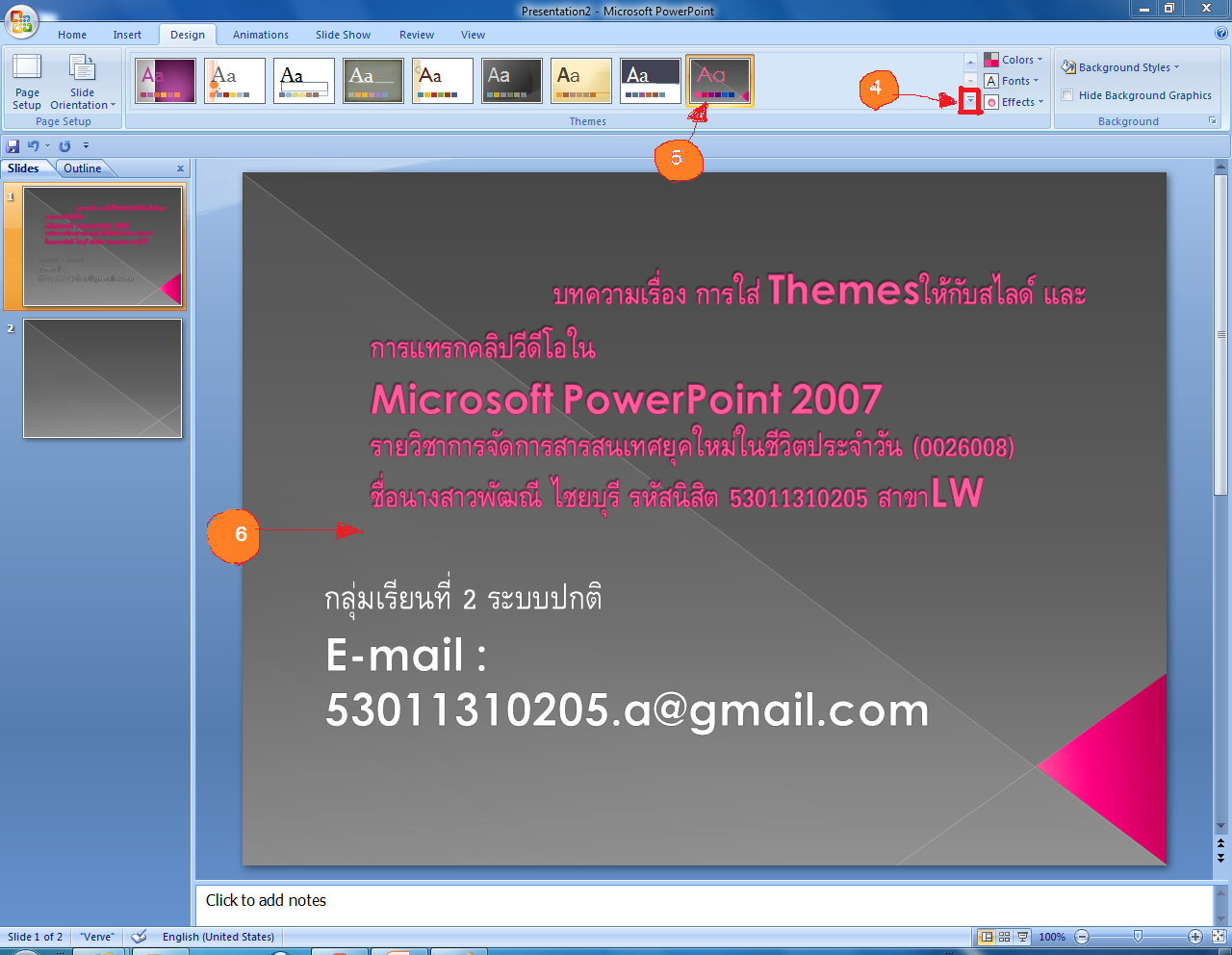 microsoft powerpoint purchase