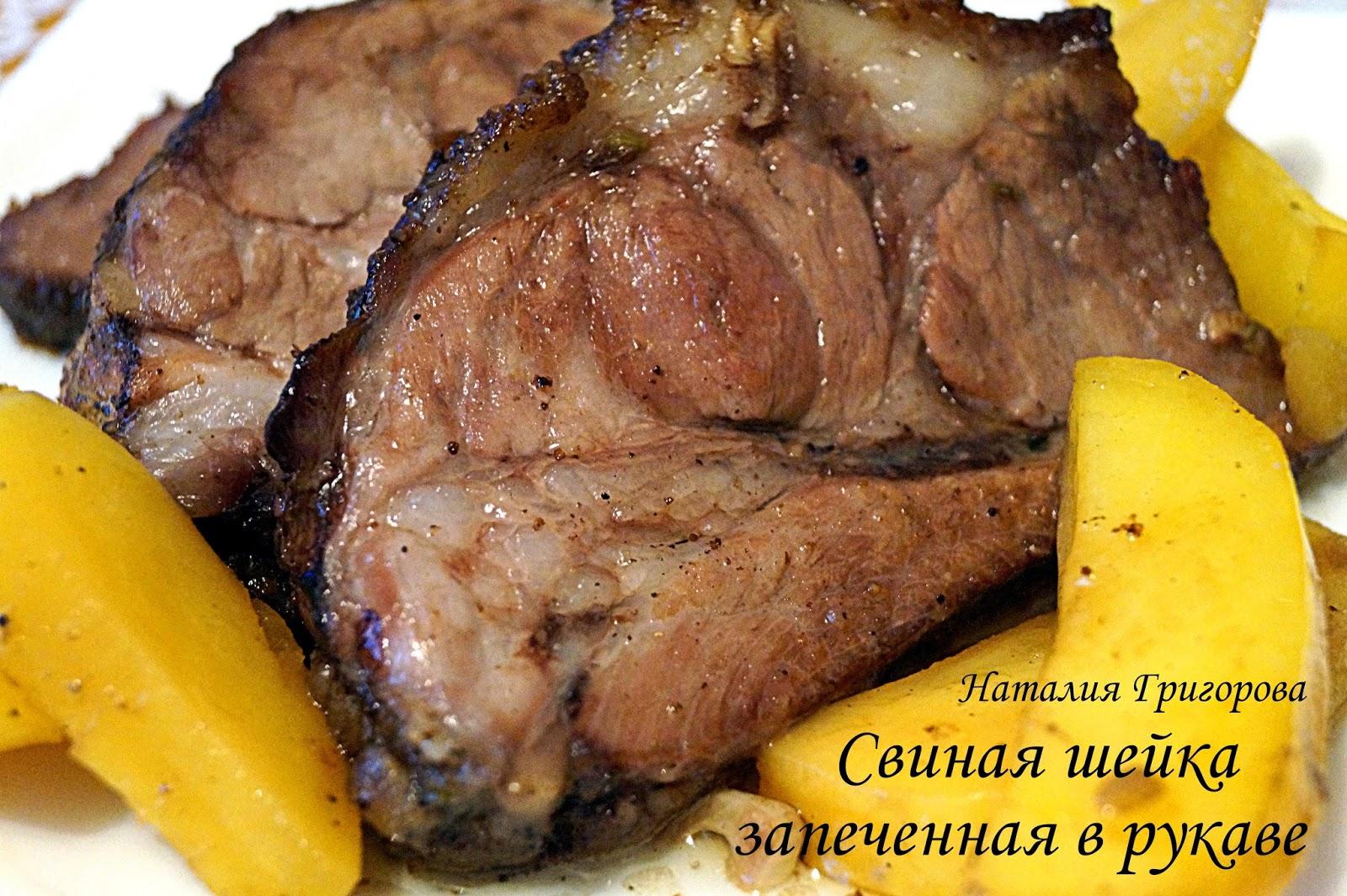 Запеченная свинина целым куском рецепт 146