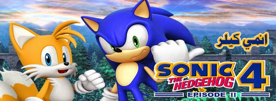 Sonic 4 Episode II 1.5 Apk + Mod + Data for Android