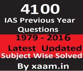 37 Year IAS Pre Q