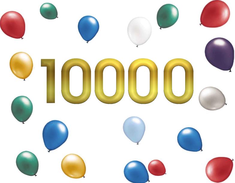 БЛОГОСФЕРА: 10000!!!