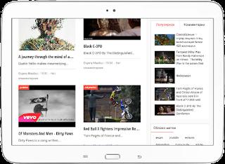 Видео шаблон для Блоггера, версия для планшетов