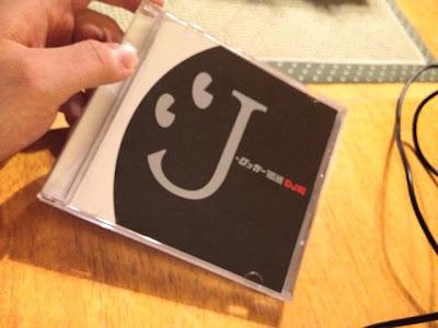 J-ロッカー伝説 DJ和