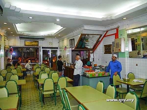Restoran Insaf