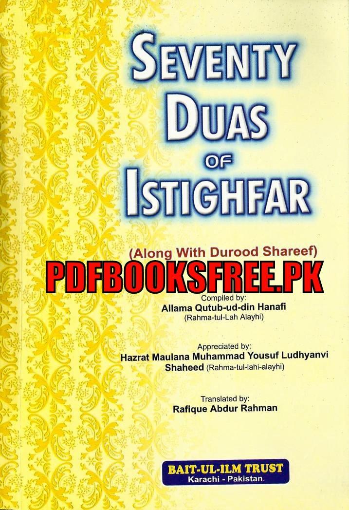 Seventy Duas of Istighfar By Allama Qutub-ud-Din Hanafi