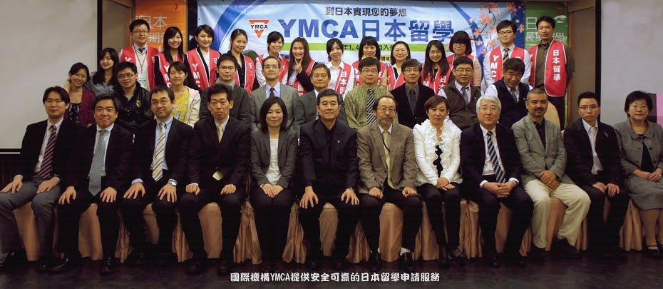 YMCA日本留學 - 關東日本語言學校