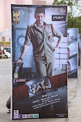 Aagadu posters at audio launch-thumbnail-16