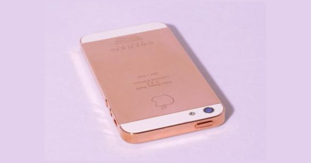 online wallpapers shop gold plated apple iphone 5 pictures. Black Bedroom Furniture Sets. Home Design Ideas
