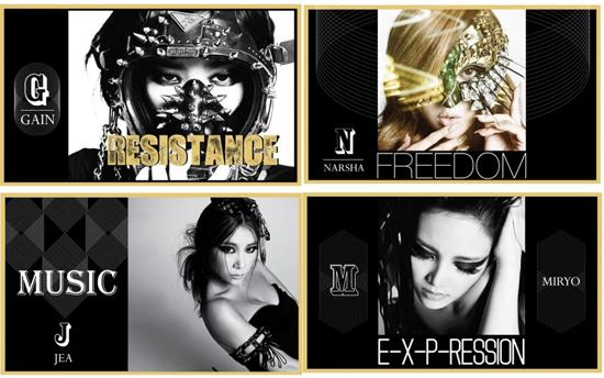 "Brown Eyed Girls >> Repackaged Album ""Cleansing Cream"" - Página 2 Bulgaria"