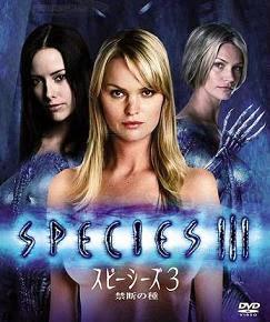 http://4.bp.blogspot.com/-uJ2MNcy5kFI/U0e3_X6_KSI/AAAAAAAAAEs/SkI5jybw_pU/s300/Species-3-Hindi-Dubbed.jpg
