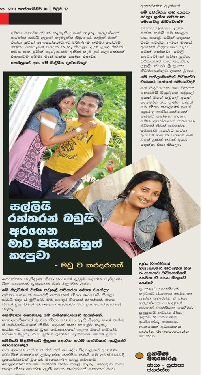 Chat With Madhu nithyani