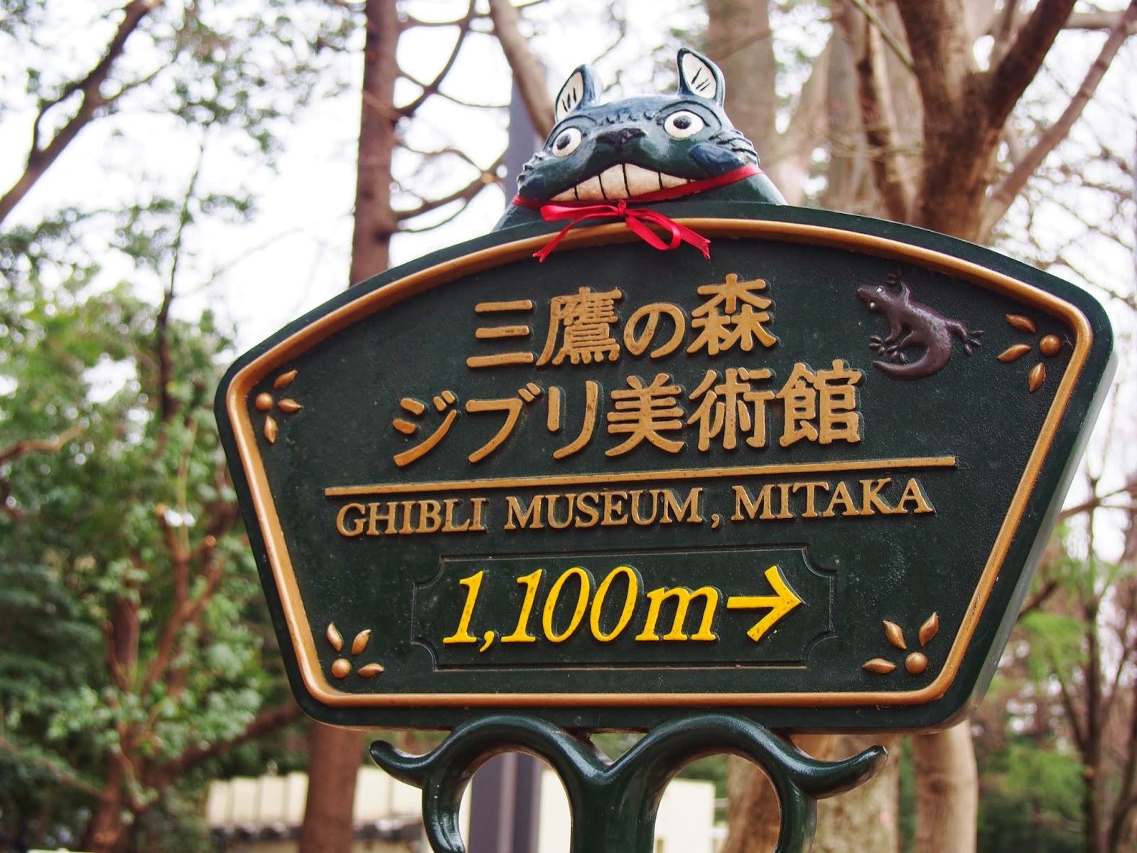 sankles: GHIBLI MUSEUM MITAKA