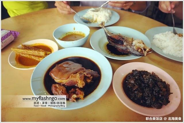 北海美食 | 让我回味无穷的猪脚饭 @ 联合美饭店