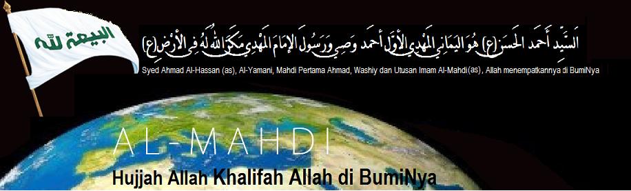 Menyahut Seruan (dakwah) Al-Mahdi