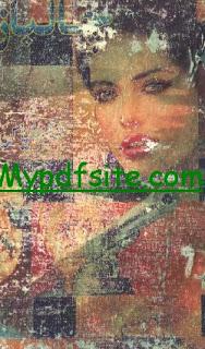 Chaal Baaz By M.Ilyas