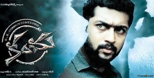 Watch Kanchu (2013) Telugu Movie Online