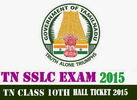 Tamil Nadu TN SSLC 10th Hall Ticket 2015