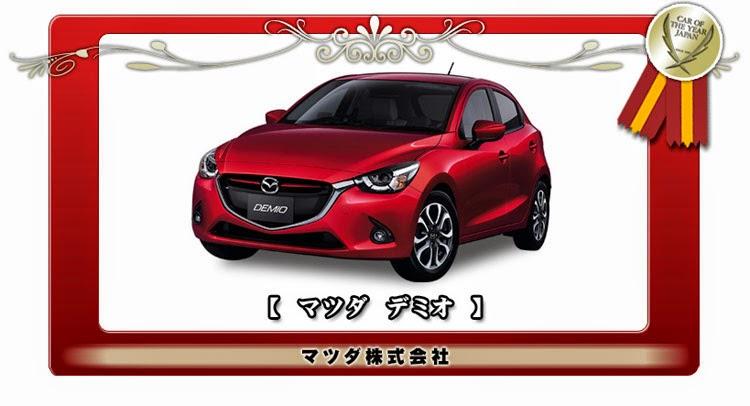 Yılın otomobili bir Mazda
