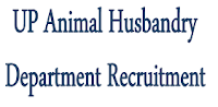 Recruitment UP Animal Husbandry Department 2014
