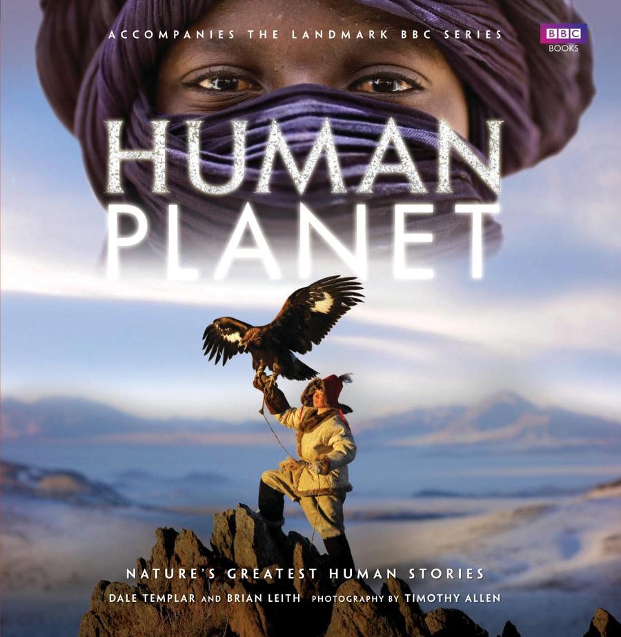 http://4.bp.blogspot.com/-uJnHXNeEKWE/Taw-Y3lWBhI/AAAAAAAAByg/Io69GwMYft0/s1600/human+planet.jpg