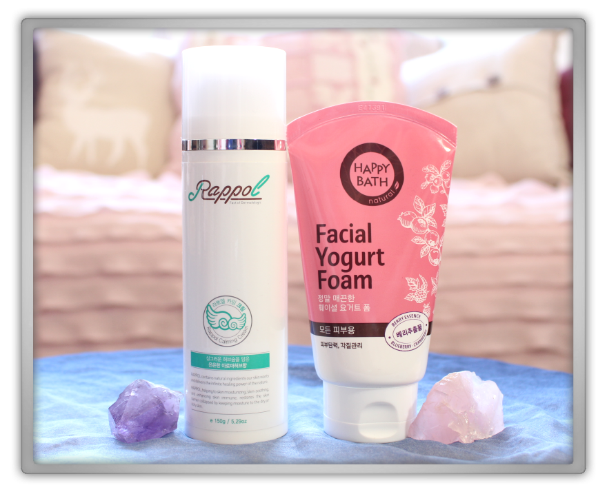 겟잇뷰티박스 by 미미박스 memebox beautybox Superbox #56 Yoghurt Cosmetics unboxing review box rappol calming cream happy bath facial cleansing foam