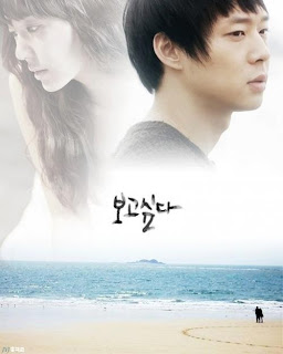 Missing You Korean Drama
