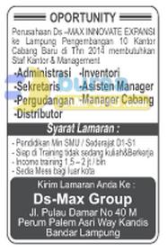 Lowongan Kerja Lampung Ds Max Group