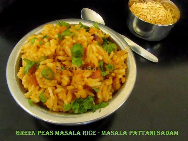 Green Peas Masala Rice | Masala Pattani Sadam