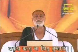 Morari Bapu Ram Katha Manas Mahabharat