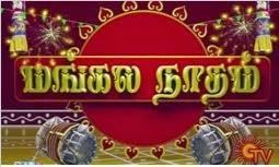 Watch Mangala Naatham  22-10-2014 Sun Tv Deepavali Special Full Program Show Youtube 22nd October 2014 Sun Tv Diwali Special Program HD Watch Online Free Download