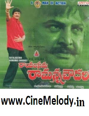 Rayalaseema Ramanna Chowdary Telugu Mp3 Songs Free  Download  2000