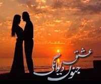 Ijaazat Upcoming Show on Zindagi Tv in 2015 | Title Song of Ishq Junoon Deewangi(Pakistani Serial)