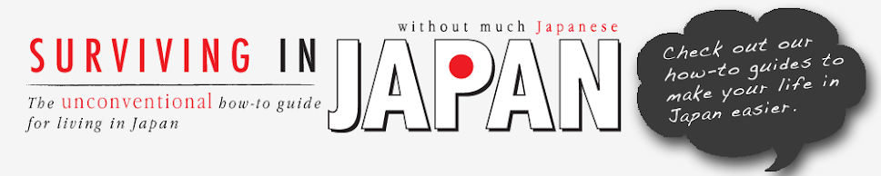 Surviving in Japan: (without much Japanese)