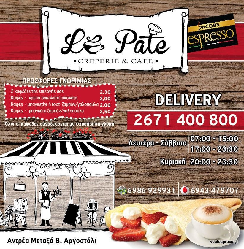 La Pate CREPERIE &  CAFE
