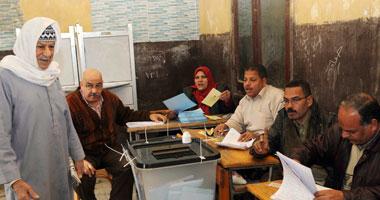 انتخابات مجلس الشوري