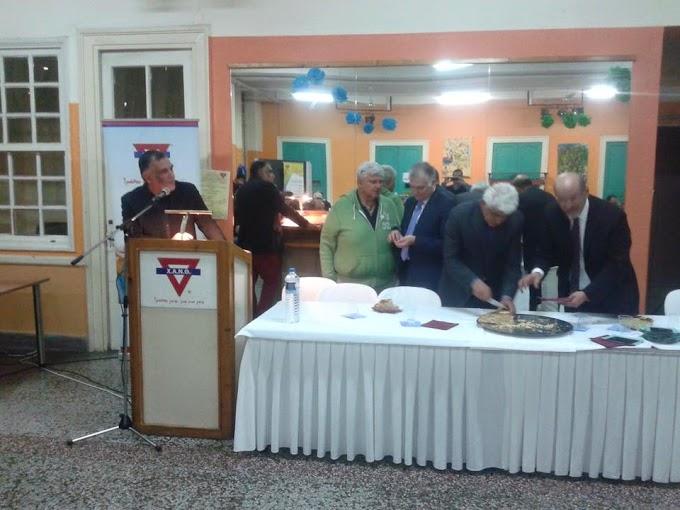 Με άρωμα …ΧΑΝΘ η εκδήλωση της βασιλόπιτας του ΣΕΠΚ στη Θεσσαλονίκη