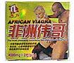 African Viagra