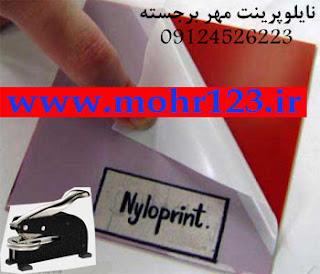http://www.mohr123.ir/product_info.php?cPath=35&products_id=145&Vsid=5b1feec4b5745ff9827aecf248ddb392