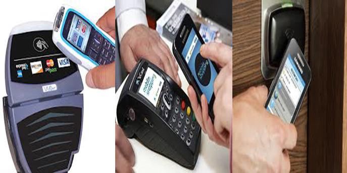 تقنية NFC