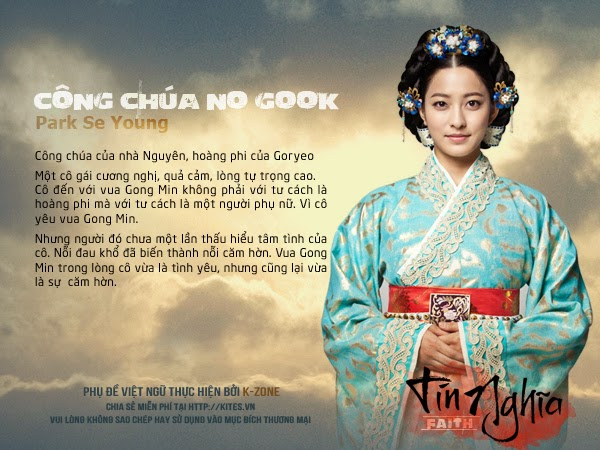 Tin-nghia-Than-Y-Faith-2012_07