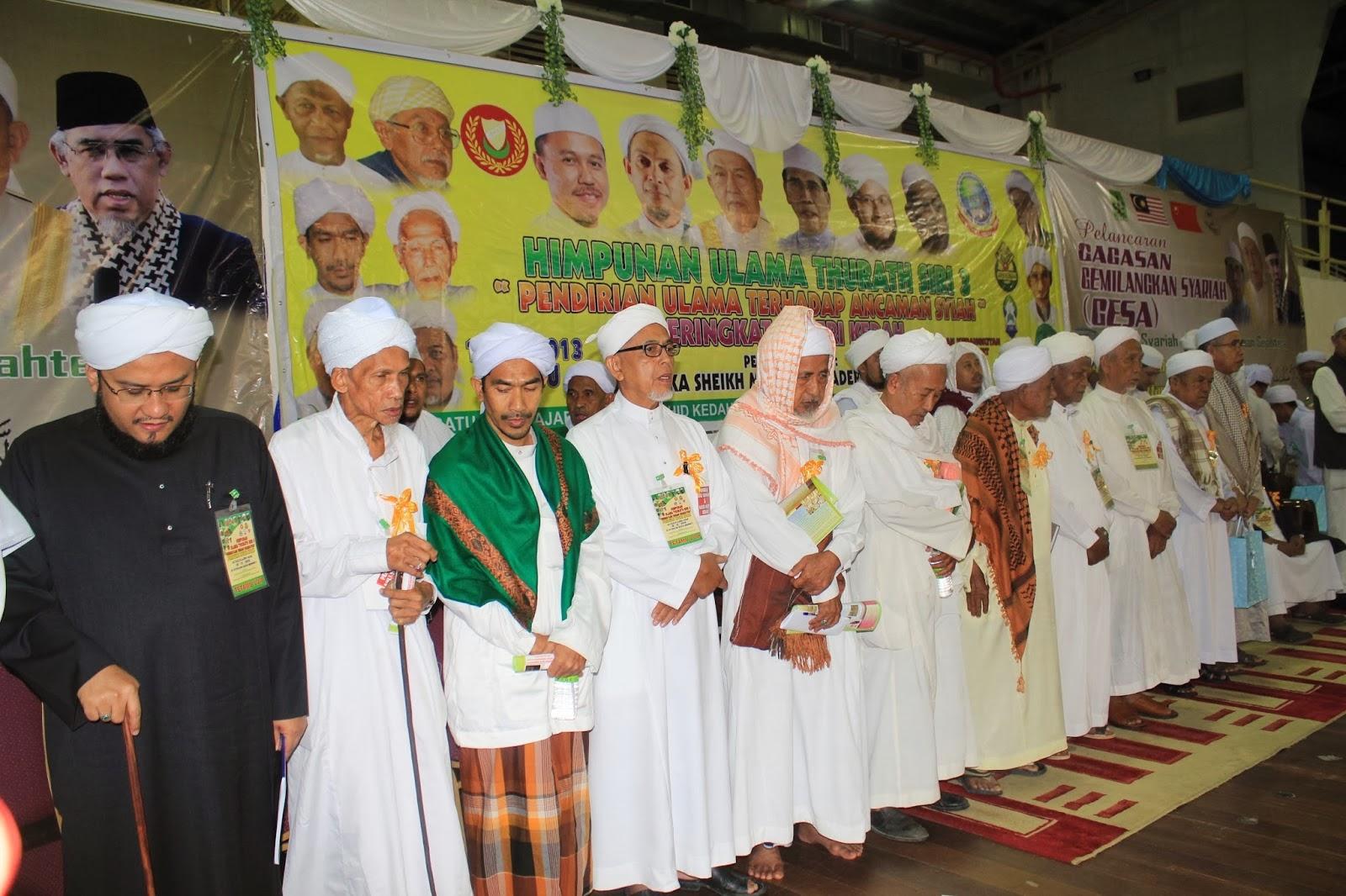 Himpunan Kebangkitan Ulama Dan Rakyat Ahli Sunnah Peringkat Kedah